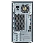 Calculator FUJITSU ESPRIMO P7935 Core2 Quad Q9300 6M Cache 2.50 GHz 1333 MHz  DDR2 4GB 160 GB HDD