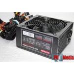 Sursa MS-Tech 850W Ventilator 140mm Silentios PFC ACTIV