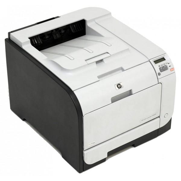 Imprimante laser second hand HP Laserjet CP2025 Fara Cartuse
